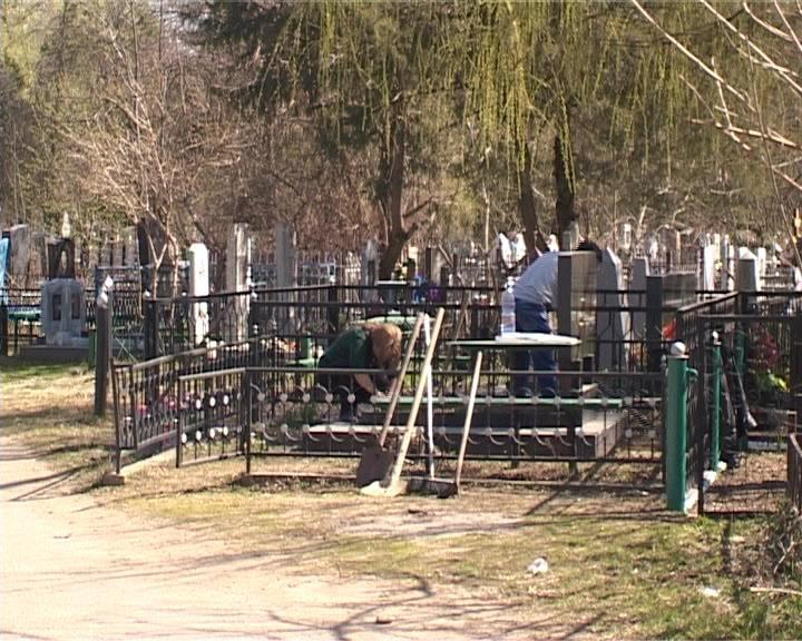 Памятники для ветеранов вов бесплатно армавир